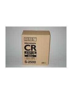 Master Riso S2500 (2...